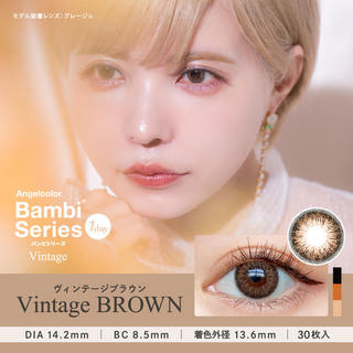 AngelColor Vintage 1day 14.2mm(1箱30枚入り)