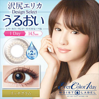 EverColor1day MOISTLABEL 1day 14.5mm(1箱10枚入り)