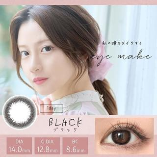 eyemake 1day 14.0mm(1箱10枚入り)