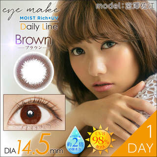 eyemake moist rich UV 1day 14.5mm(1箱10枚入×3SET)