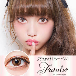 Fatale(ファタール)1day 14.2mm(1箱20枚入り)