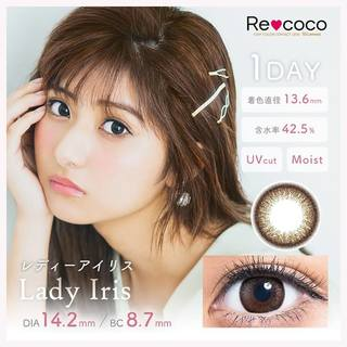 Re coco(リココ)1day 14.2mm(1箱10枚入り)