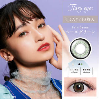 Tiary eyes(ティアリーアイズ)1day 14.2mm(1箱10枚入り)