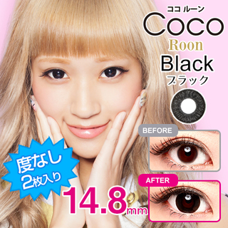 tutti Coco Roon 1ヶ月 14.8mm(度なし/1箱2枚入り)