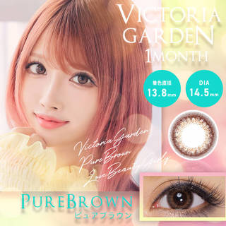 VICTORIA GARDEN(ビクトリアガーデン)1ヶ月 14.5mm(1箱2枚入り)