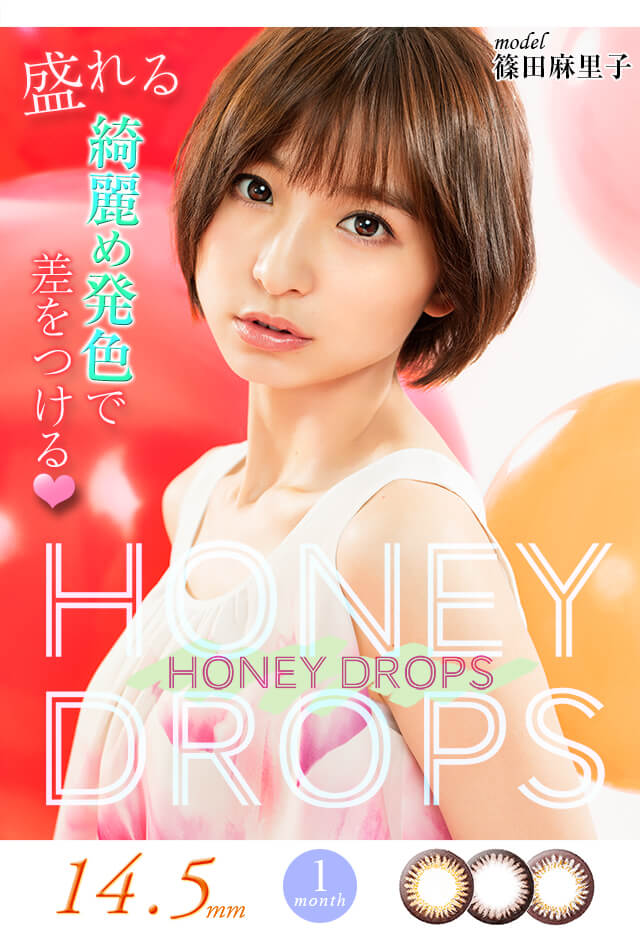 HONEY DROPS